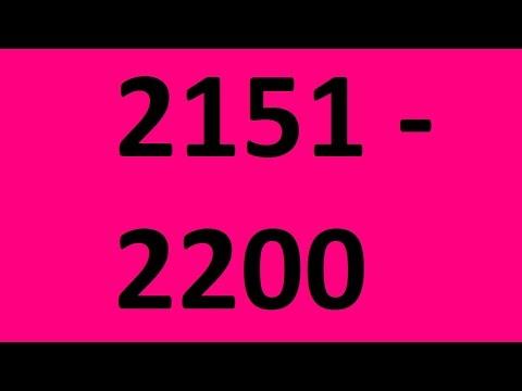 Английские слова 2151-2200.  Учим английский язык. Уроки английского языка для продолжающих