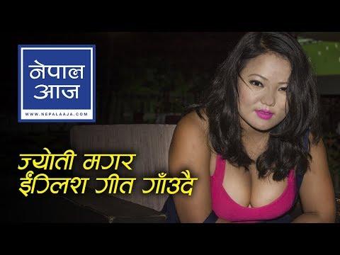Jyoti Magar singing 'See you again' | Nepal Aaja