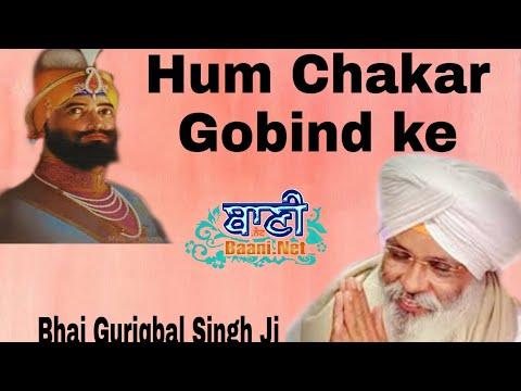 Exclusive-Live-Now-Bhai-Guriqbal-Singh-Bibi-Kaulan-Wale-From-Amritsar-12-May-2020