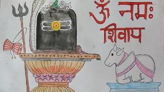 How to draw Shivlinga, Trishul, Damru , Nandi, Mahashivratri special for kids step by step