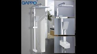 Обзор душевой системы Gappo G2408-8