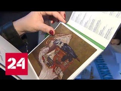 """Средства от продажи открыток учеников """"Сириуса"""" направят на лечение детей - Россия 24"""