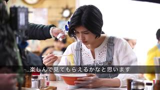 注目の女優 佐久間由衣さん出演・coen(コーエン)新CM撮影現場に密着!