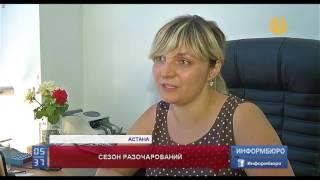 видео Каталог турфирм Волгограда