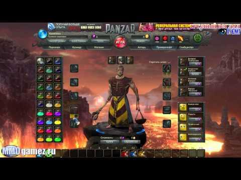 Описание игры Panzar для новичков