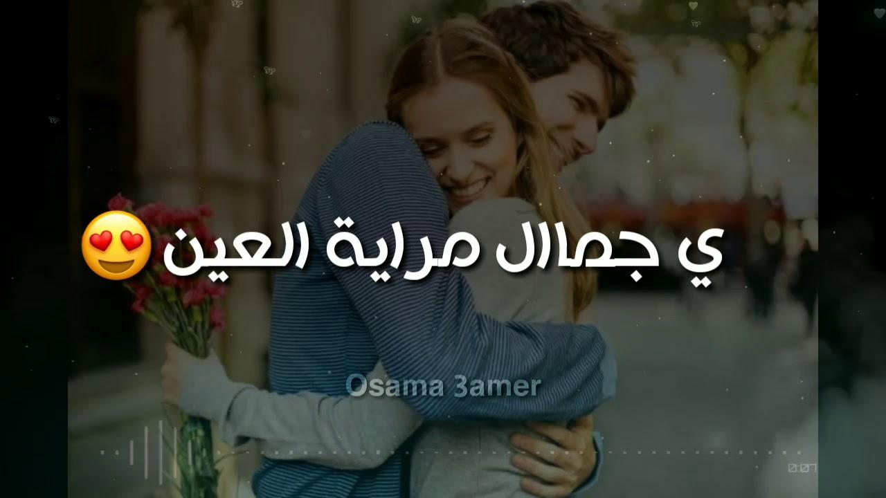 حالات واتس مهرجان بنت الجيران حسن شاكوش حالات رومانسيه ❤️