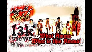 What Amma What is This Amma Song Dance Cover | Vunnadhi Okate Zindagi | Ram | Anupama | Dsp