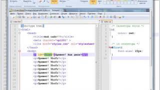 Программирование с нуля от ШП - Школы программирования Урок 9 Часть 1 Курсы бухгалтеров спб Курсы