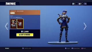 "*NEW* ""MUSHA, HIME SKINS"" 