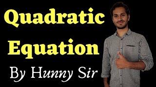 Quadratic Equations | द्विघात समीकरण | Concept Of Mathematics | Amku Education