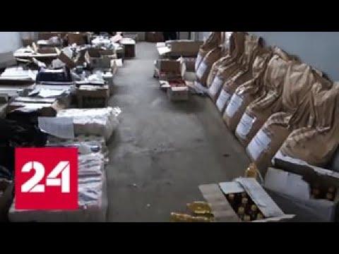 В особняке армянского депутата нашли много денег и гуманитарную помощь - Россия 24