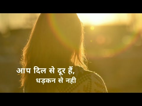 Life Love Shayari Whatsapp 30sec Status