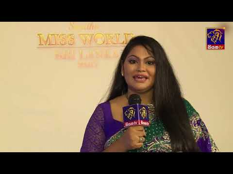 Siyatha Miss World Sri Lanka 2017 Grand Final