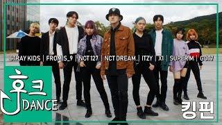 [훅댄] KPop Medley │ STRAY KIDS, FROMIS_9, NCT 127, NCT DREAM, ITZY, X1, SUPER M, GOT7 Dance Cover