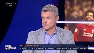 Βαζέχα: Αν ήμουν στη θέση του Δώνη, θα του έδινα το δελτίο στο χέρι - Total Football | OPEN TV