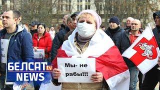 Пратэст супраць Дэкрэту № 3 у Берасці  Онлайн | Протест против декрета о тунеядцах в Бресте