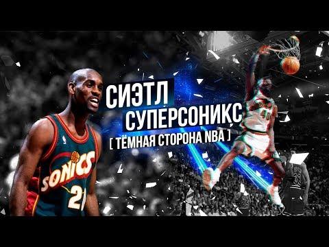 ГЛАВНАЯ ОШИБКА NBA!