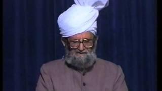 Urdu Dars Malfoozat #25, So Said Hazrat Mirza Ghulam Ahmad Qadiani(as), Islam Ahmadiyya