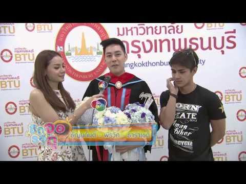 แอม พีรวัศ จบปริญญาโท ม.กรุงเทพธนบุรี  เพื่อนนักแสดงร่วมยินดี