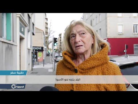 إضراب عام في فرنسا سيشل الحياة العامة .. ما رأي الفرنسيين؟ - حقيبة سفر  - 10:59-2019 / 12 / 5