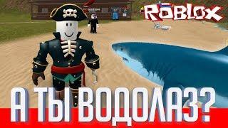 ROBLOX UNDER WATER! Simulator-diver Scuba Diving! Sharks, Pirates and treasure!