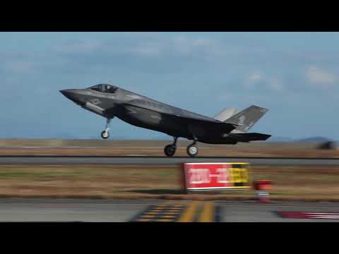 U.S. Air Force - Remaining F-35B Lightning II aircraft with VMFA-121 arrive at MCAS Iwakuni