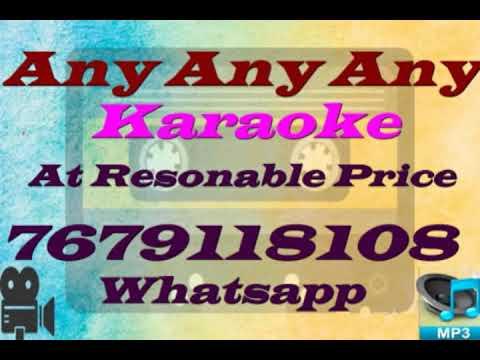 Ei Poth Jodi Na Sesh Hoye - Karaoke - Saptapadi (1961) - Hemanta Mukherjee