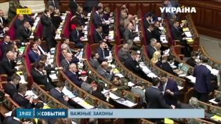Верховная рада приняла пакет законов для безвизового режима(, 2015-11-10T18:37:22.000Z)