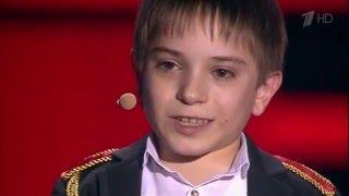 Download Данил Плужников - Два орла  [Голос Дети-3 2016] Mp3 and Videos