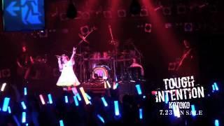 2014年7月23日にNew Single「TOUGH INTENTION」を発売するKOTOKOの「謎...