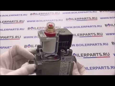 Газовый клапан Sit 845 SIGMA 0.845.057 Pi Max 60mbar Po 1-37 Mbar 9.2VA Class J MAX 310 MA 5658830