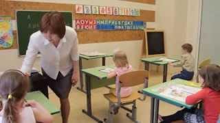 Занятие по подготовке к школе. Группа детей 4-5 лет.(, 2015-05-30T10:00:08.000Z)