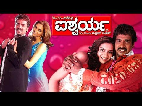 Deepika Padukone New Kannada Movie Aishwarya   Upendra  Kannada Romantic Movies Full  Upload 2016