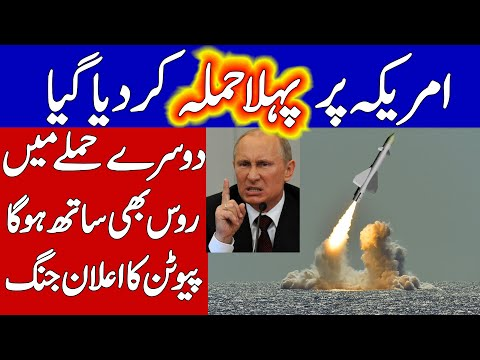 Russia Announce Big Statement for Current Situation | Khoji TV