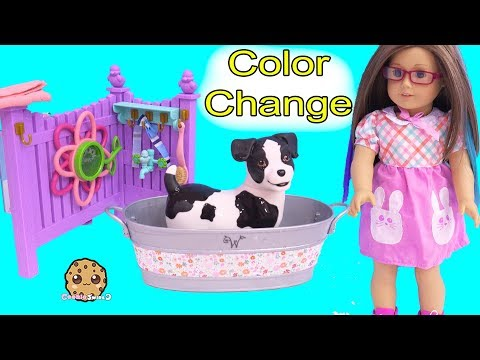 Water Color Changing Puppy Dog ! American Girl Bubble Bath