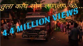 Tula kay son laglay ka ?     In Ganpati Visarjan At Shirsad ( Yawal)Mob -9922462021