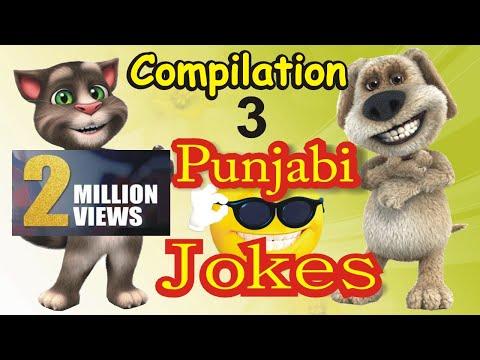 Funny Jokes Completion In Punjabi 2019  | Punjabi Jokes