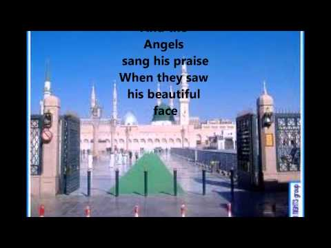 Jashne Aamade Rasool with lyrics.wmv