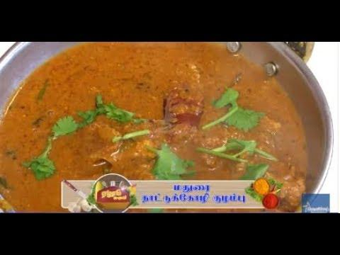 ஏழாம் சுவை - மதுரை நாட்டுக்கோழி குழம்பு  | Velicham Tv Entertainment