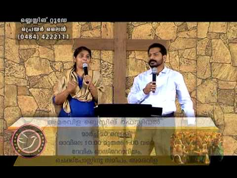 Download Blessing Today 1075 (17 Mar 2015) | Choose Blessings Or Curses, Part - 2