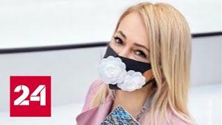 Коронавирус не страшен: звезды российского шоу-бизнеса ринулись за границу - Россия 24