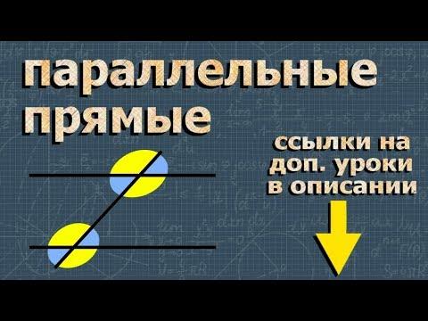 Решебник: Геометрия 7 класс (Атанасян Л. С.) смотреть онлайн
