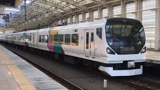 中央線 特急あずさ/かいじ E257系 2019年ダイヤ改正で中央線から撤退