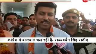 Rajasthan will vote for BJP in Assembly Polls: Rajyavardhan Singh Rathore