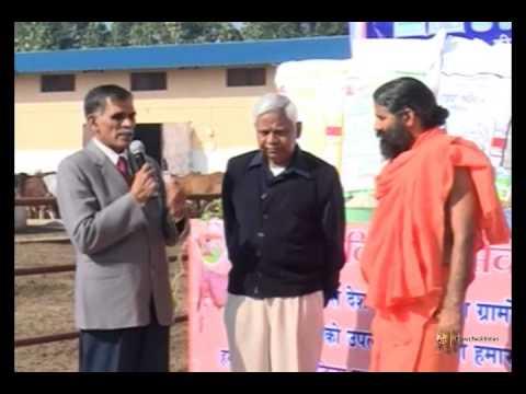 पशु आहार एवं फीड सप्लीमेंटस (PBRI) कृषि उत्पाद : Swami Ramdev | 18 Dec 2014 (Part 2)