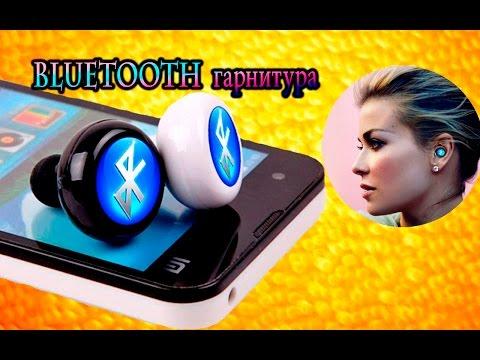 Bluetooth наушники QY8 с aliexpress, беспроводная гарнитура для вашего iPhone 8из YouTube · С высокой четкостью · Длительность: 5 мин4 с  · Просмотров: 858 · отправлено: 23.09.2017 · кем отправлено: Room Stock