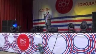 Шарип Умханов Шариф Ария Неморино Москва 869 День города 10 09 16