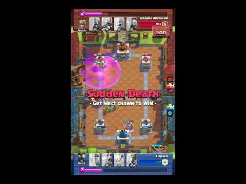 Clash Royale - Tie/Draw During Sudden Death Overtime, Both Towers Destroyed At Once! (Android)