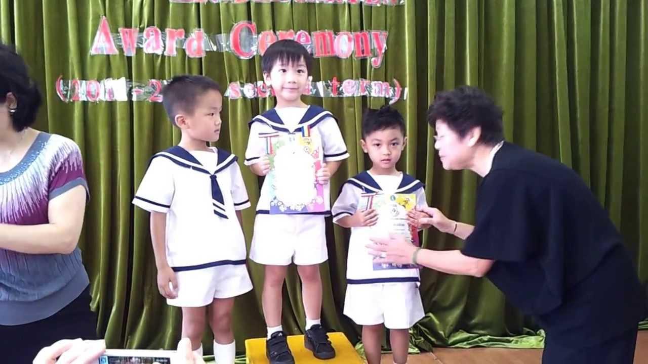 約克幼稚園2012年06月29日頒獎禮@L2 Sean Tang - YouTube
