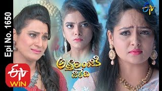 Attarintiki Daredi | 15th February 2020 | Full Episode No 1650 | ETV Telugu